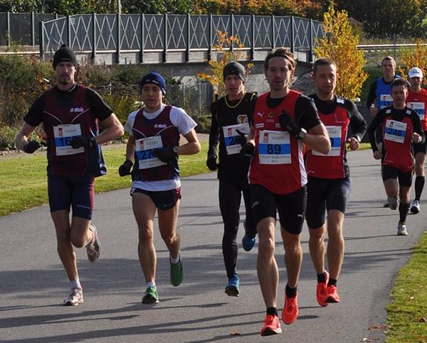 Växjö Marathon